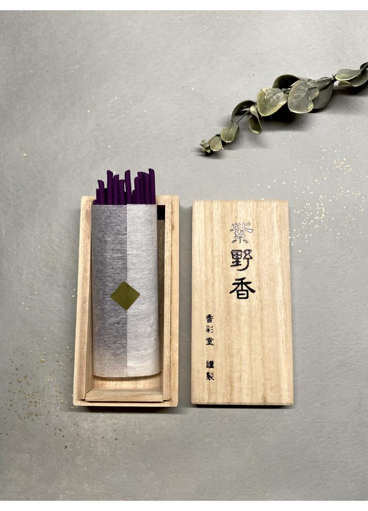 香彩堂  • 紫野香箱入