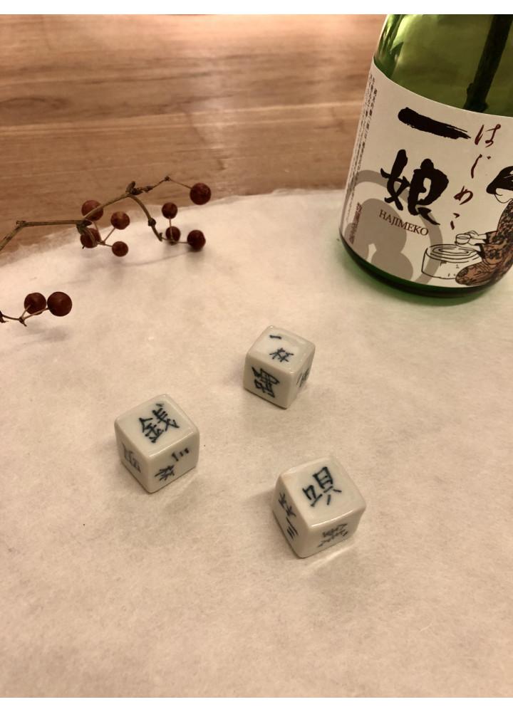 酒器今宵堂 • 賽子 ( 酒骰子)
