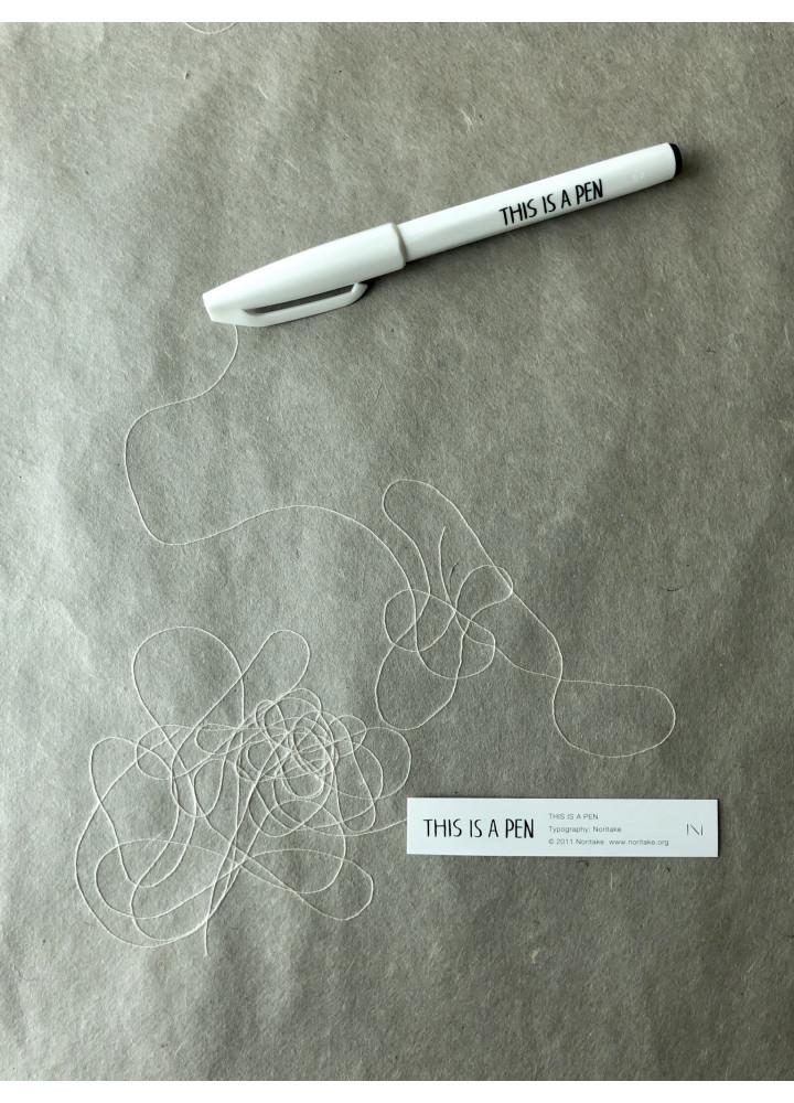 Noritake • This is a pen • WHITE / BLACK