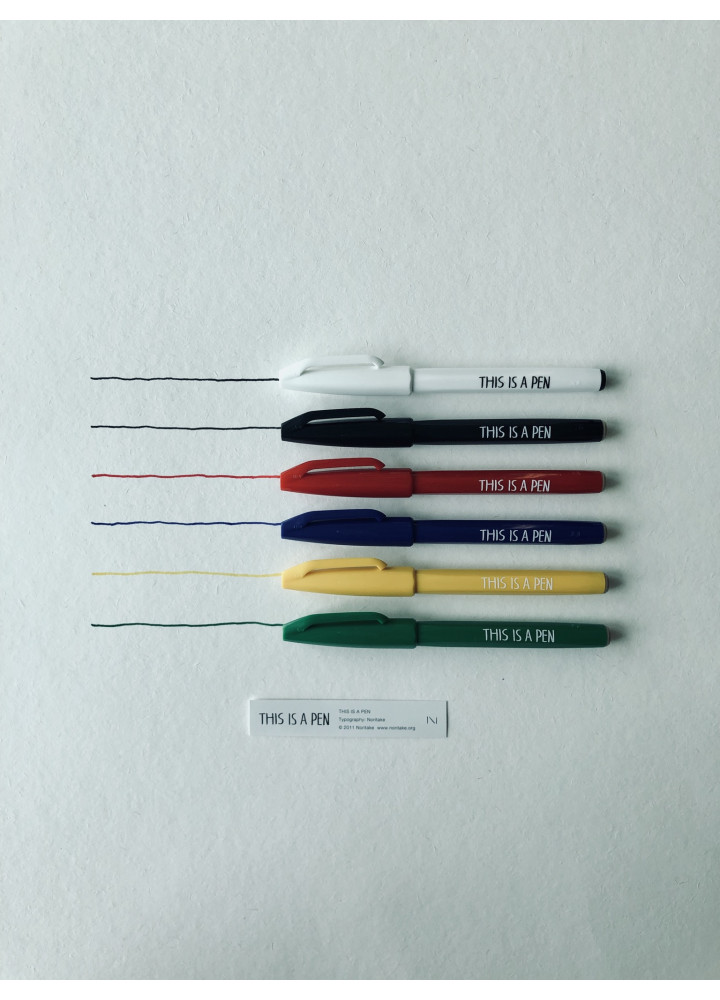 Noritake • This is a pen • BLUE