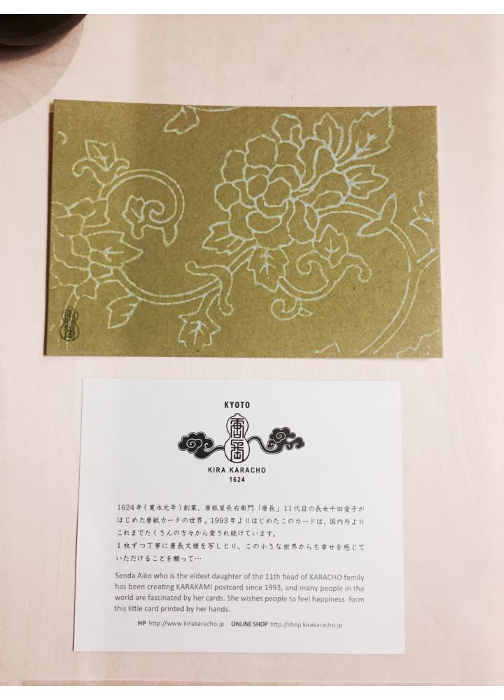 雲母唐長 • 手印賀咭 • 春花(限定版 22/25 )
