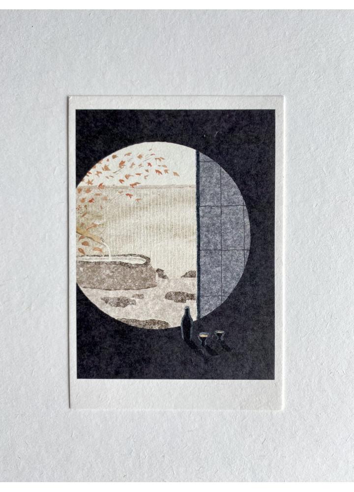京の旅系列明信片 •  庭 • 賞