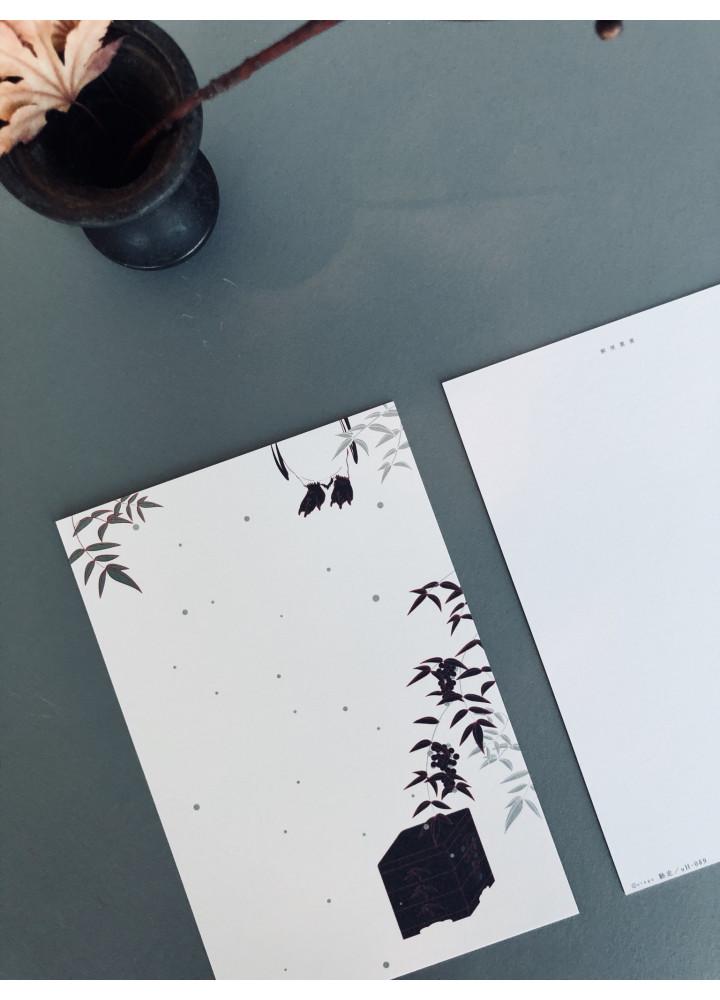 裏具 • Postcard • 馳走