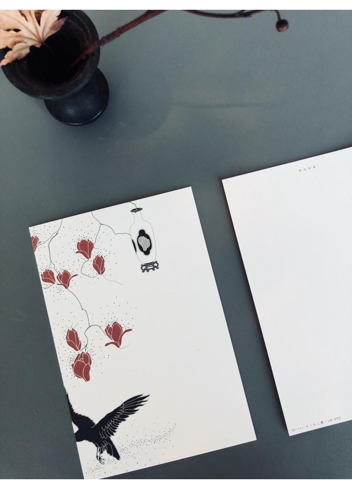 裏具 • Postcard • 蓮