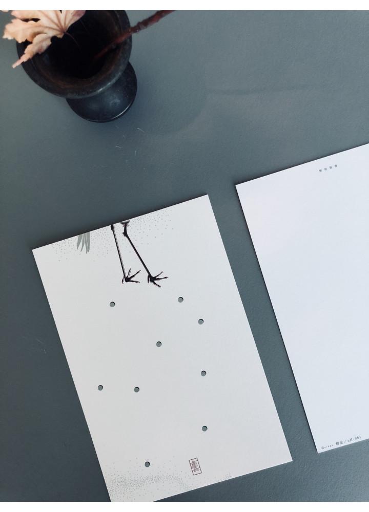 裏具 • Postcard • 鶴足