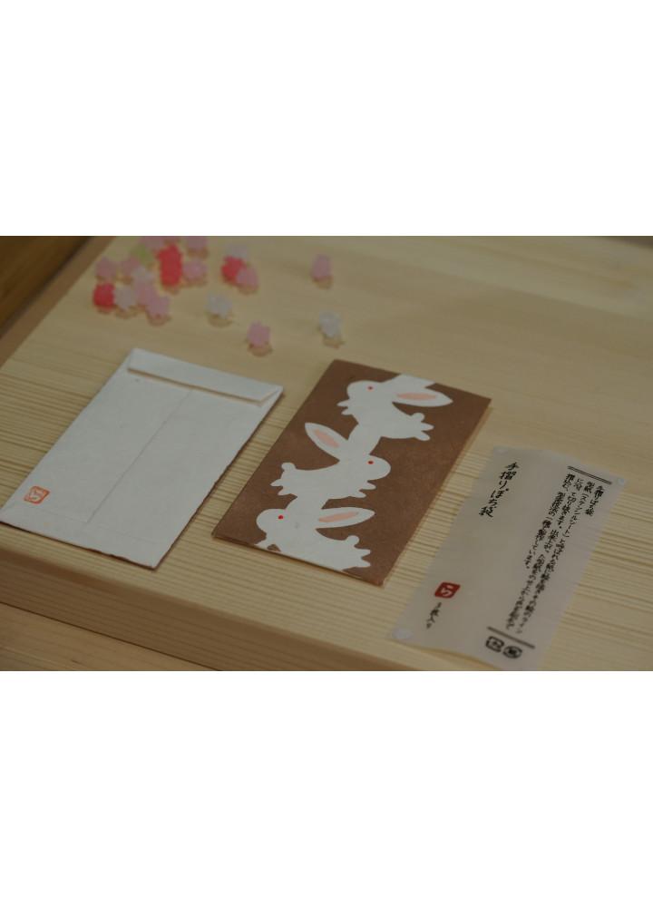 羅工房 • 和紙手摺封 • 兔子