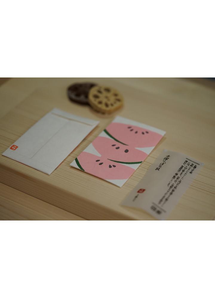 羅工房 • 和紙手摺封 • 西瓜