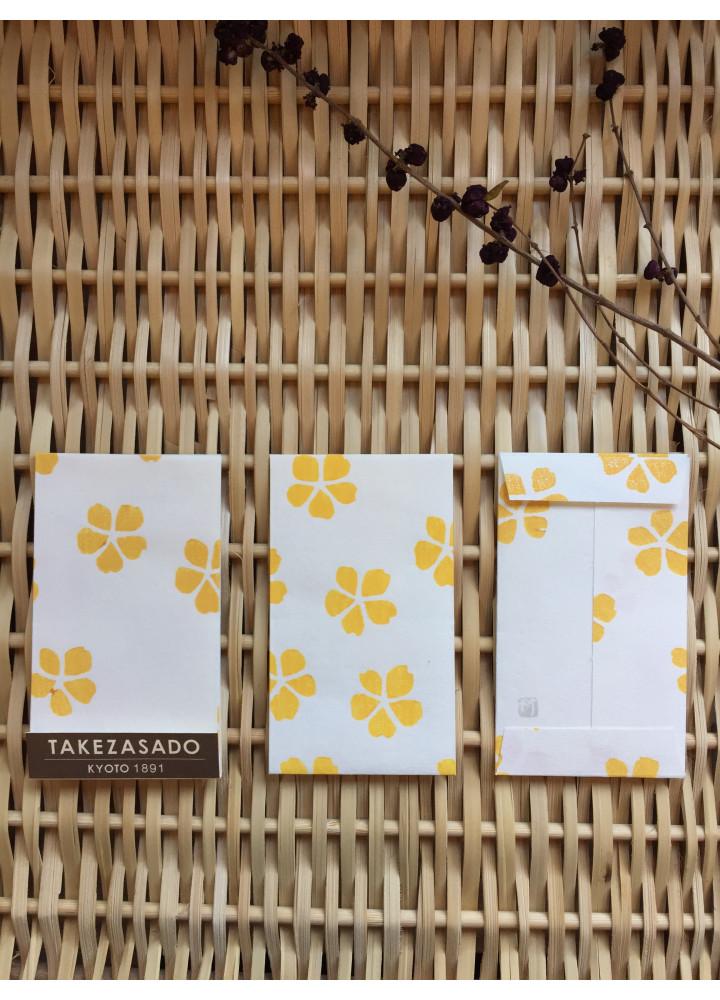 竹世堂木版畫手摺禮封 • 黃櫻