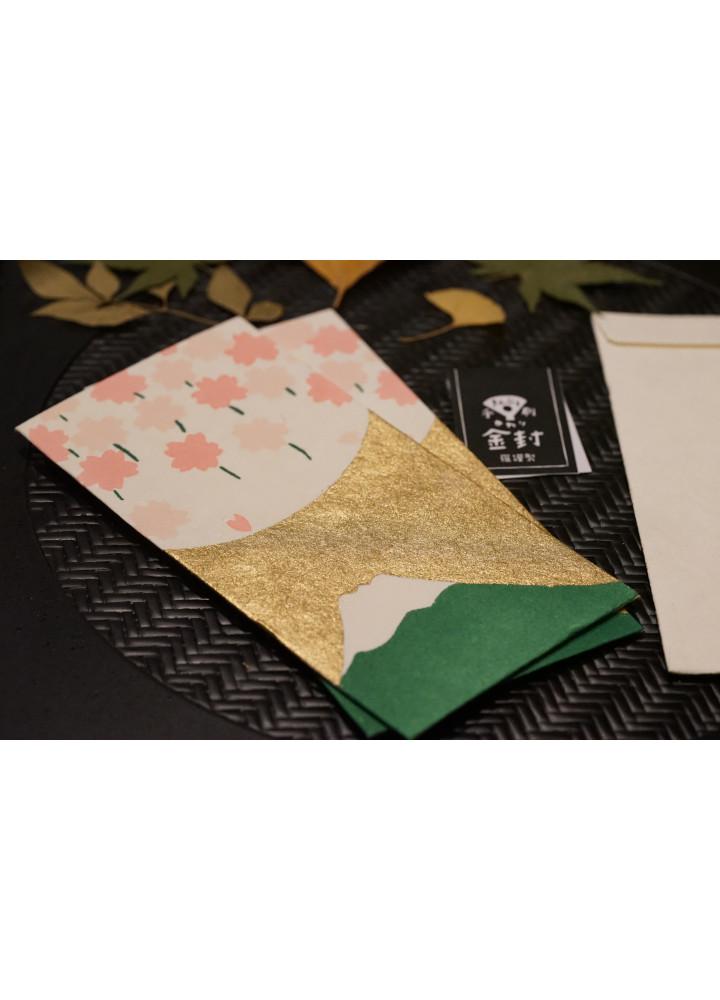 羅工房 • 和紙金封 • 垂櫻富士