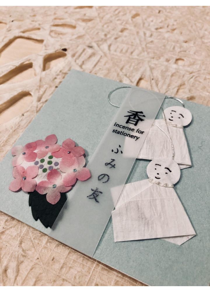 大直和紙 • 文香小包  (晴天娃娃)