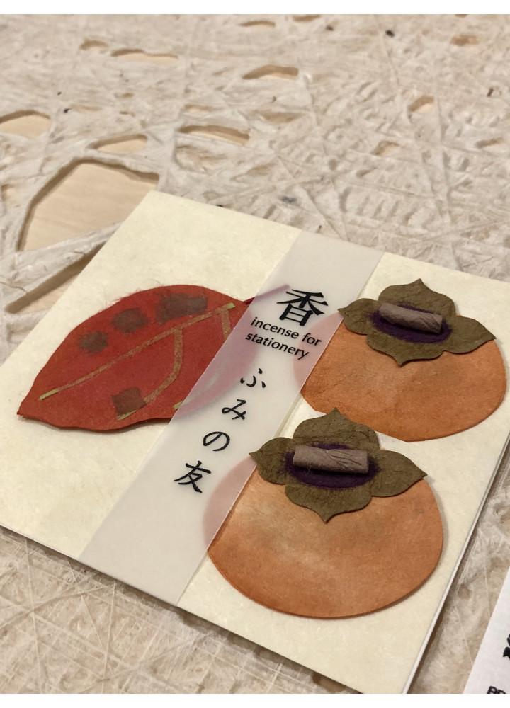 大直和紙 • 文香小包  (柿)