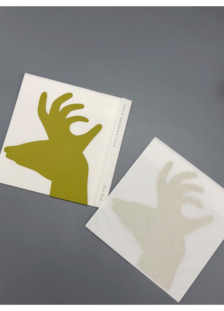 古川紙工 • 和紙動物剪影賀咭 • 鹿
