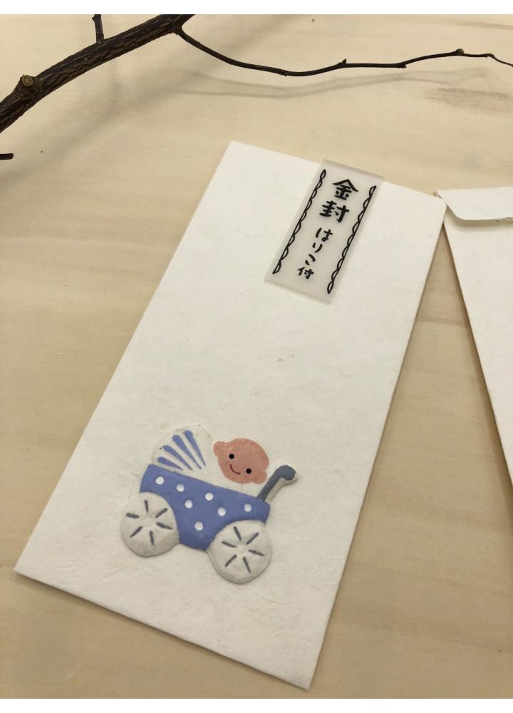羅工房 • 祝誕金封 (男)