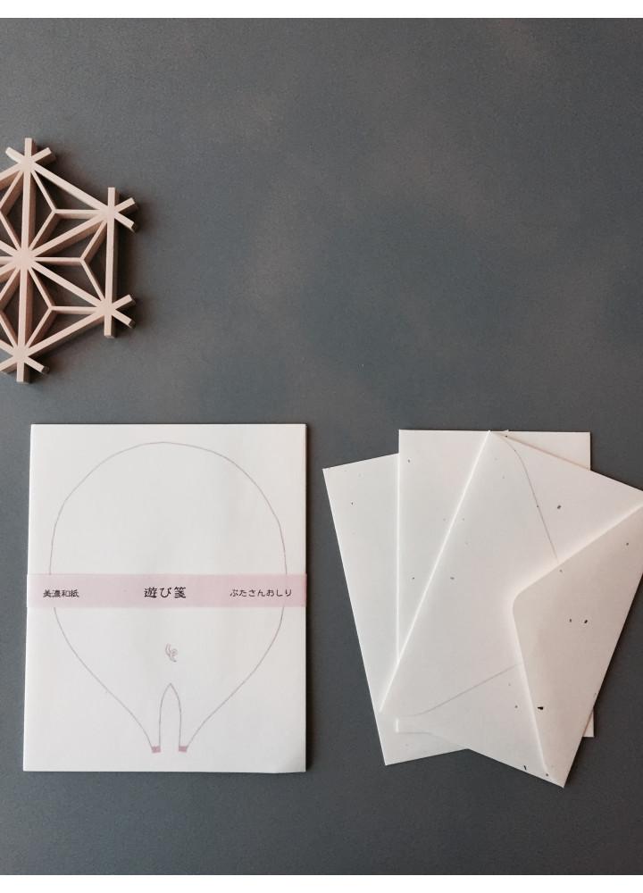 古川紙工 • 和紙製信紙信封套裝 • 豚