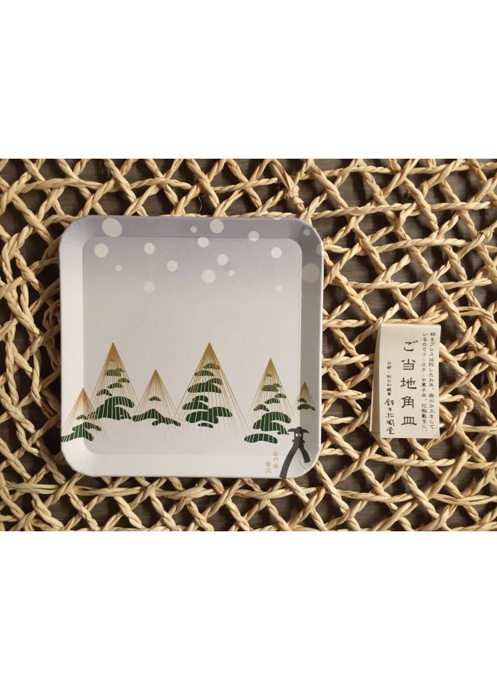 鈴木松風堂 •  和紙角皿
