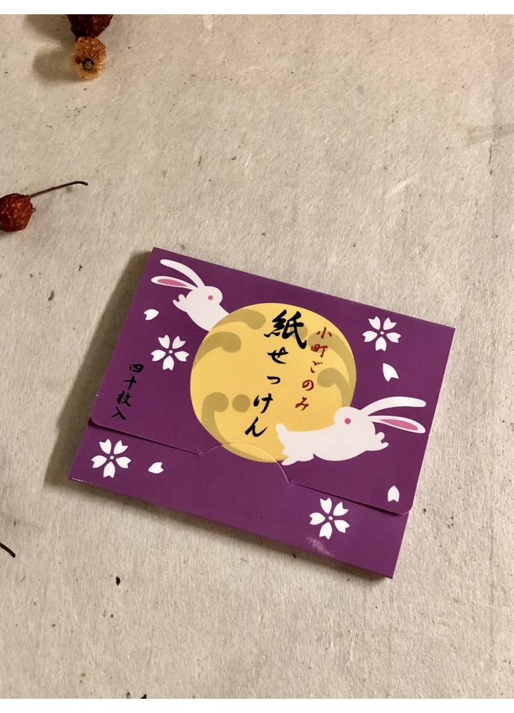 表現社 • 紙石鹸 (日本線香)