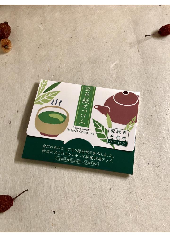 表現社 • 紙石鹸 (綠茶)